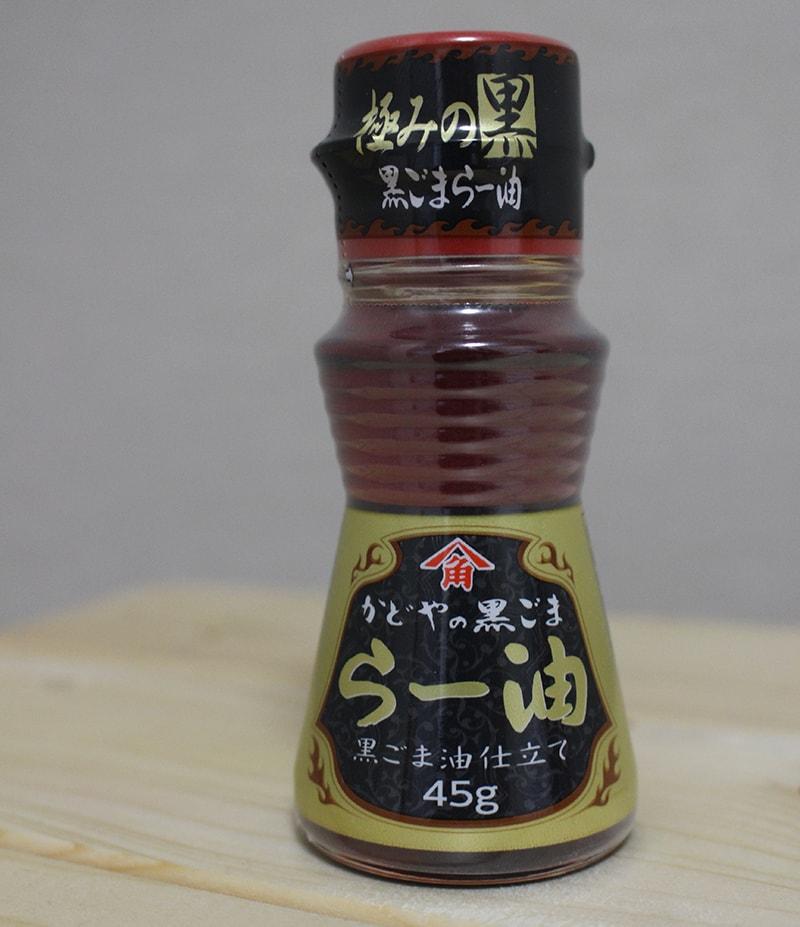 かどやの黒ごまラー油