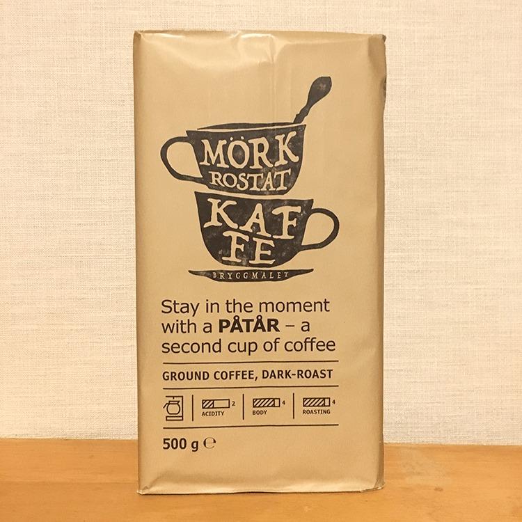 IKEA(イケア)ダークローストコーヒー